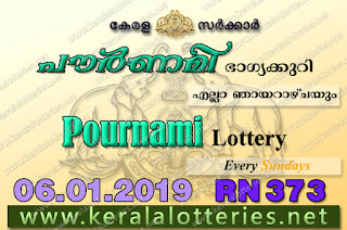 Kerala Lottery Results: 06-01-2019 Pournami RN-373 Lottery Result