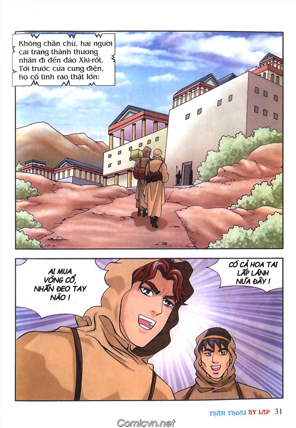 Thần Thoại Hy Lạp Màu - Chapter 52: Vì danh dự Hy Lạp - Pic 29