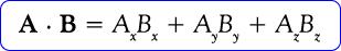 rumus perkalian skalar vektor jika diketahui komponen-komponennya