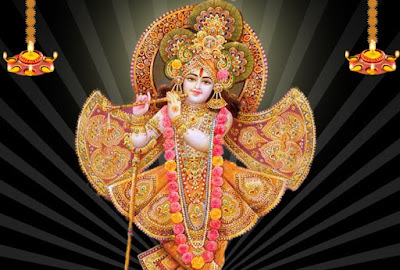 Shyam Tumhare Khate Me Naam Hamara Likh Lena