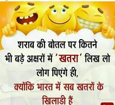 jokes in hindi  jokes in hindi funny  jokes in hindi images  jokes in hindi for kids  jokes in hindi 2018  jokes in hindi latest funny 2018  jokes in hindi new  jokes in hindi funny latest jokes in hindi  jokes in hindi for friends  jokes in hindi teacher student  jokes in hindi latest 2018  jokes in hindi latest  jokes in hindi and english  jokes in hindi and punjabi  jokes in hindi and gujarati  jokes in hindi april fool  jokes in hindi and marathi  jokes in hindi and funny  jokes in hindi about friends  jokes in hindi animal  jokes in hindi adults  jokes in hindi about study  jokes in hindi bf gf  jokes in hindi best  jokes in hindi but in english  jokes in hindi but written in english  jokes in hindi boy friend girl friend  jokes in hindi boy and girl  jokes in hindi bollywood  jokes in hindi but write in english  jokes in hindi bhojpuri  jokes in hindi bad  b.tech jokes in hindi  jokes in hindi comedy  jokes in hindi cartoons  jokes in hindi children  jokes in hindi cricket  jokes in hindi chutkule  jokes in hindi.com  funny jokes in hindi.com  comedy jokes in hindi for facebook  comedy jokes in hindi 2014  comedy jokes in hindi wallpapers  jokes in hindi dirty  jokes in hindi double meaning  jokes in hindi doctor  jokes in hindi download  jokes in hindi download image  jokes in hindi download free  jokes in hindi desh bhakti  funny jokes in hindi download  whatsapp funny jokes in hindi download  whatsapp jokes in hindi download  c.i.d jokes in hindi  jokes in hindi english  jokes in hindi english words  jokes in hindi elephant and ant  jokes in hindi exam  jokes in hindi english font  jokes in hindi english mix  jokes in hindi english language  jokes in hindi english translation  funny jokes in hindi english  best jokes in hindi ever  jokes in hindi for whatsapp images  jokes in hindi for whatsapp  jokes in hindi for girlfriend  jokes in hindi for whatsapp status  jokes in hindi for students  jokes in hindi for adults  g.f jokes in hindi  jokes in hindi gif  j