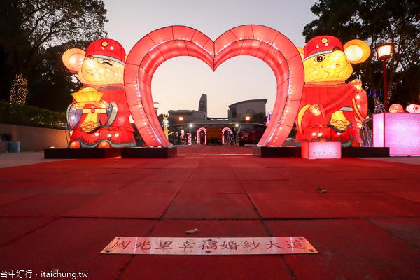 2020台灣燈會台中大里燈區1/17正式點燈,連續三天表演和年貨市集