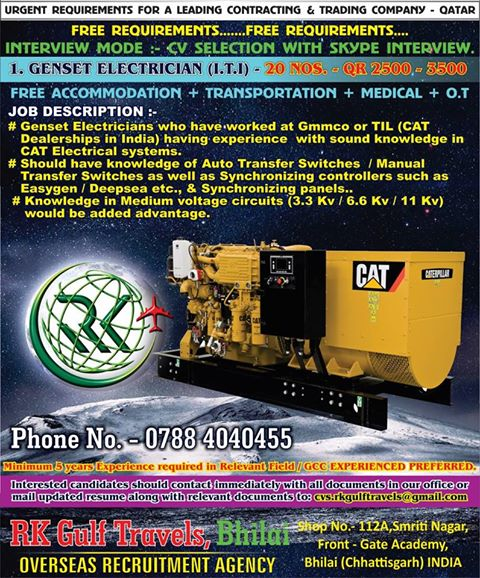 cat generator technician Qatar Job