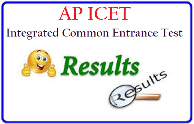 AP State, AP Results, AP ICET, ICET Result, AP Integrated Common Entrance Test, www.sche.ap.gov.in, Results, Rank Cards, Score Card
