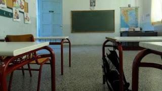 Κλειστά σήμερα τα δημοτικά σχολεία στον Δήμο Δίου Ολύμπου και στα ορεινά χωριά της Κατερίνης