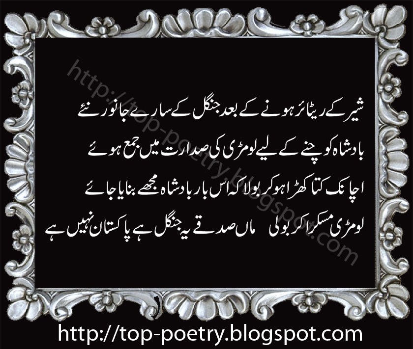 Really. join latest pathan funny sms have