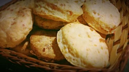 receta de scones de queso