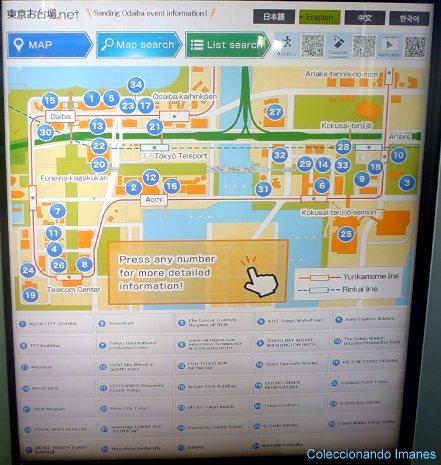 Información qué ver en Odaiba