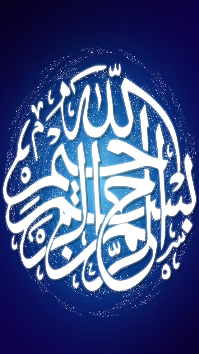 Download Islamic Iphone Backgrounds