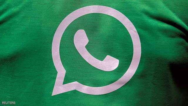 """واتساب WhatsApp توفر الكثير من الملصقات """"ستيكرز"""" في تحديث جديد"""