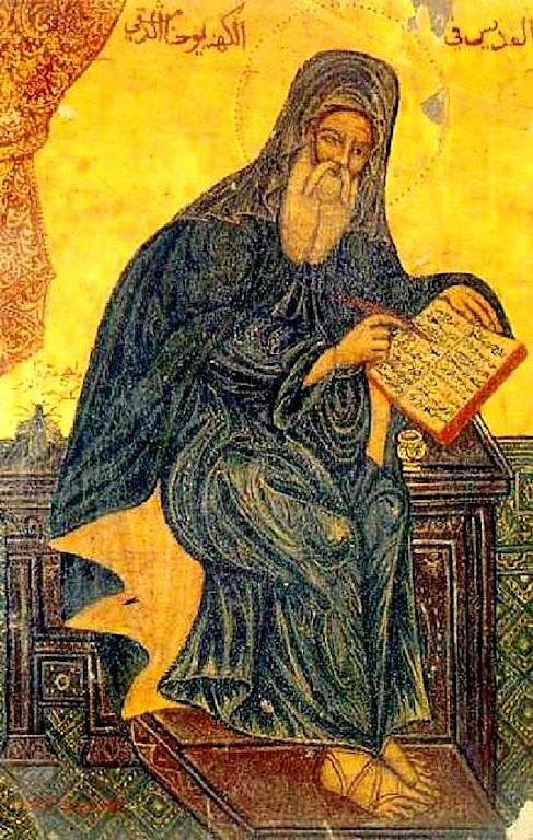 São João Damasceno, Padre e Doutor da Igreja (676 -749).