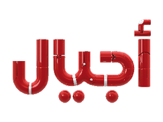 Ajial frequency on Nilesat