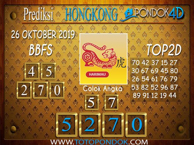 Prediksi Togel HONGKONG PONDOK4D 26 OKTOBER 2019
