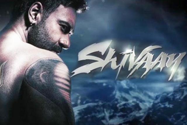 रिलीज हुआ अजय देवगन की फिल्म 'शिवाय' का ट्रेलर