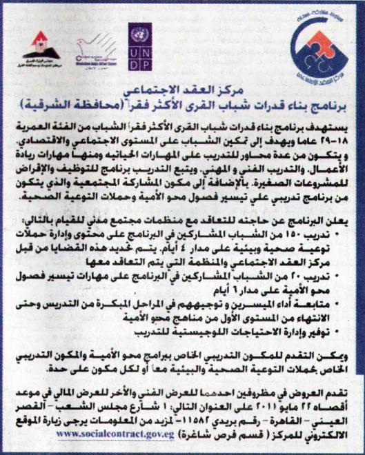 الكتابة بالخط العربي اون لاين مجانا