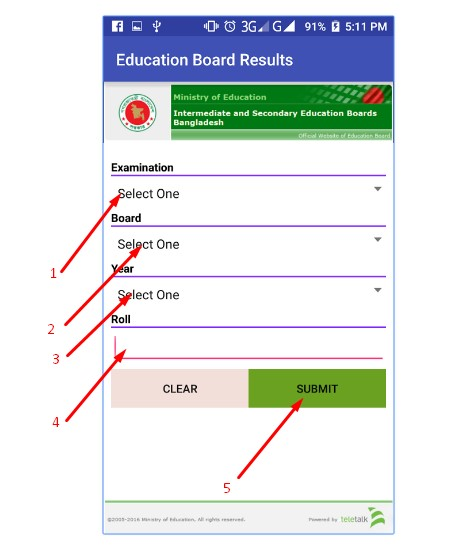PSC Result 2017 using android app