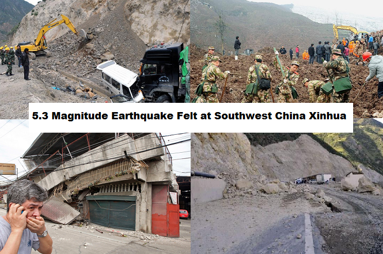 5.3 Magnitude Earthquake Felt at Southwest China Xinhua