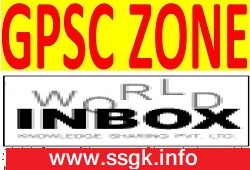 GPSC Zone By World Inbox (03/04/2019 To 07/04/2019)