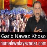 https://www.humaliwalyazadar.com/2018/10/garib-nawaz-khoso-nohay-2019.html