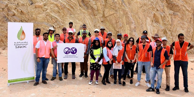 Image Attribute: SPE Geological Trip for Youth /Source: Sharjah National Oil Corporation (SNOC)