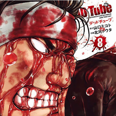 DEAD Tube [1-8/??][MANGA][MEGA]