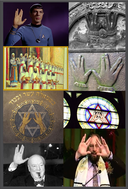 Vulcan Salute - Jew Blessing