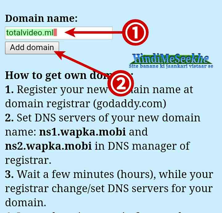 wapka-website-set-own-domain