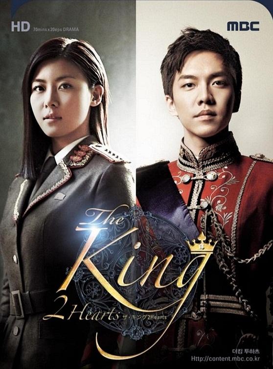 Sinopsis King 2 Hearts