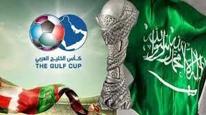 مباريات خليجي 22 بطولة كاس الخليج العربي 2014