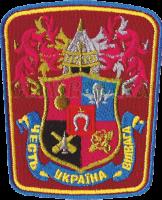 емблема НАСВ