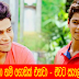 Chat with Thushith Sandaruwan Bandara