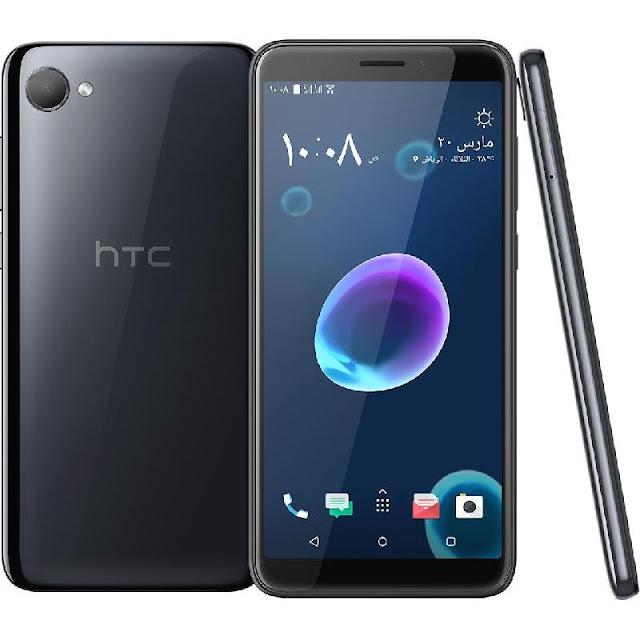 سعر جوال HTC Desire 12 فى عروض مكتبة جرير على الجوالات