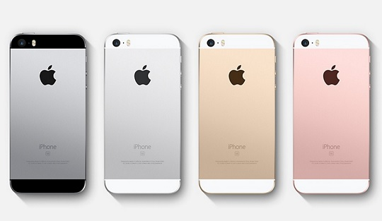 Apple Launches iPhone SE with Bigger 32GB and 128GB Storage Capacities