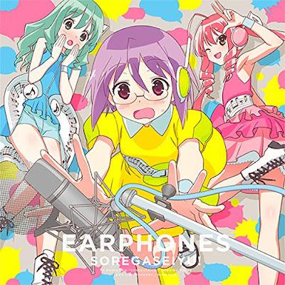 Download Sore ga Seiyuu! – Earphones – Sore ga Seiyuu OP