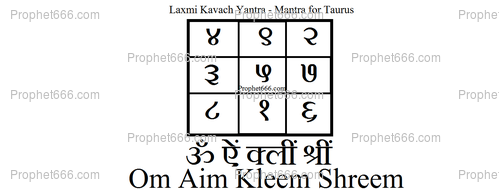 Money Wealth and Finance Attraction Indian Yantra of Laxmi for Taurus