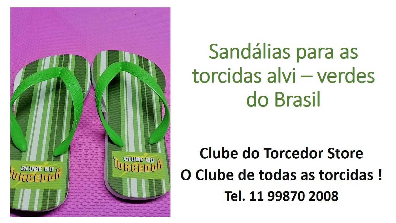 CLUBE DO TORCEDOR STORE