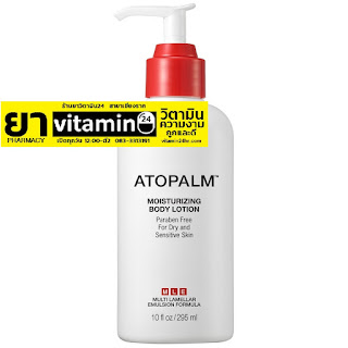 Atopalm Intensive Moisturizing BODY LOTION