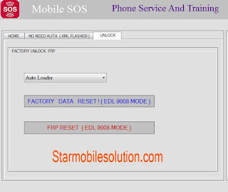 Mobile SOS V2.0 Tool Crack 2018 | Mi Account Frp/Flashing/Pattern Unlock Tool Download