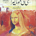 Free Download Urdu Novel Mitti Ki Mona Liza By A Hameed