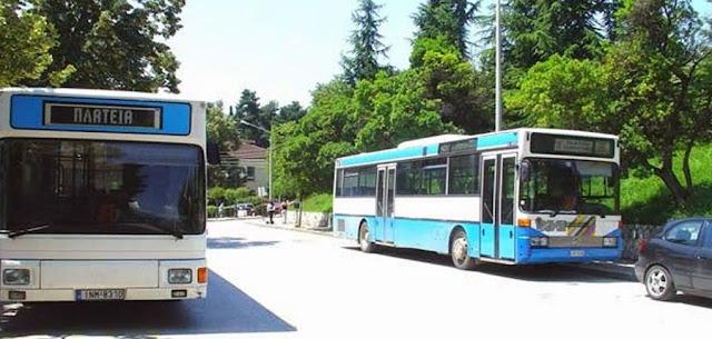 Γιάννενα: Κινητοποίηση των φοιτητικών συλλόγων,για τις συνθήκες μετακίνησης από το Αστικό ΚΤΕΛ