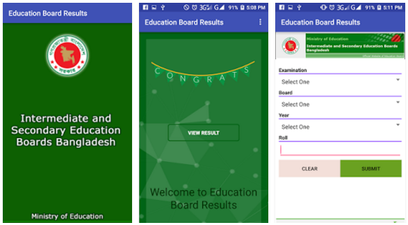 SSC Result 2017 By Android Apps