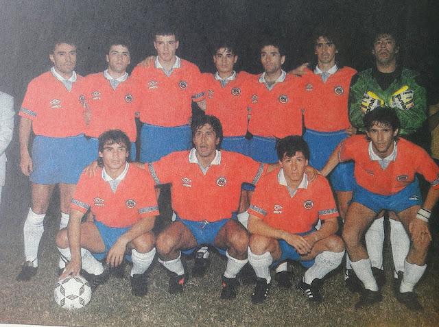 Formación de Chile ante Ecuador, amistoso disputado el 19 de junio de 1991