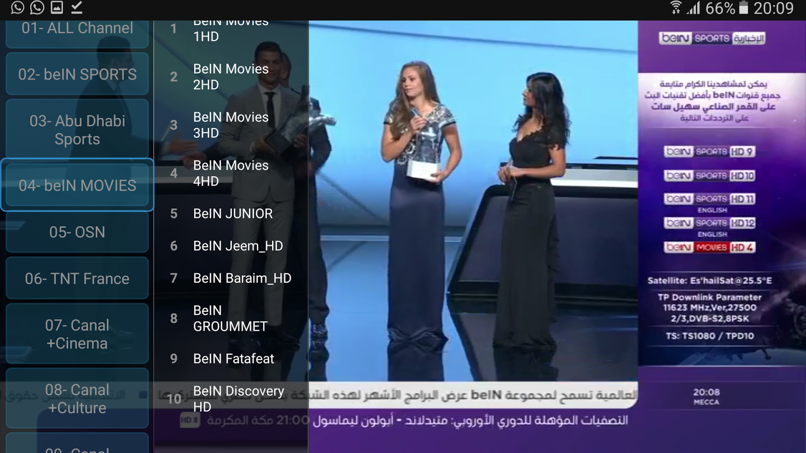 Download Iptv Arabic -BeOne TV - ANDROID TIPS