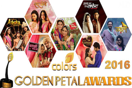 Download Colors Golden Petal Awards 2016 Main Event 480p HDTV 500mb