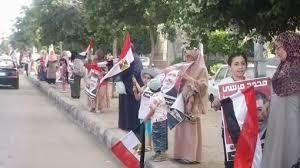 سلسه بشريه لدعم الرئيس المعزول محمد مرسى