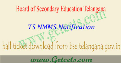 TS NMMS hall tickets 2018-2019 telangana,ts nmms hall ticket 2018