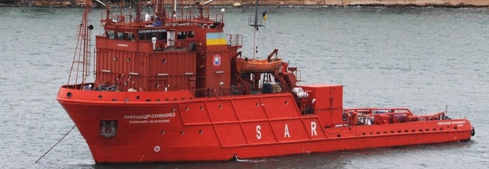 ВМСУ передано аварійно-рятувальне судно