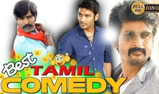 Tamil Comedy Collection