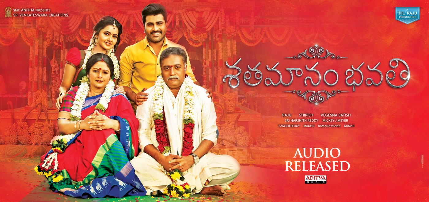 Sathamanam Bhavathi first look-HQ-Photo-8