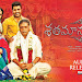 Sathamanam Bhavathi first look-mini-thumb-8